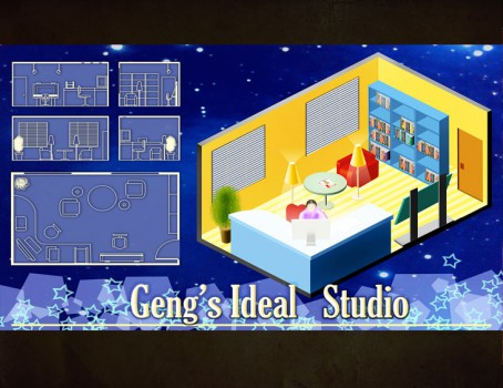 Geng's Ideal Studio - Geng Gao Illustration
