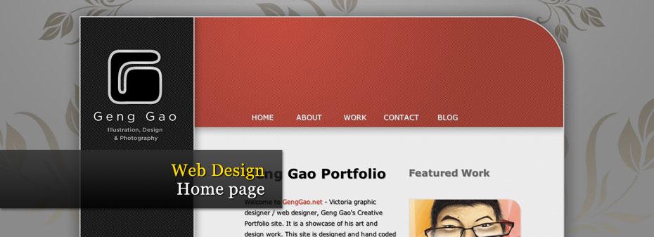 genggao.net version 1.0