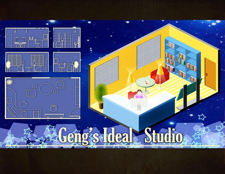Geng's Idel Studio - Geng Gao